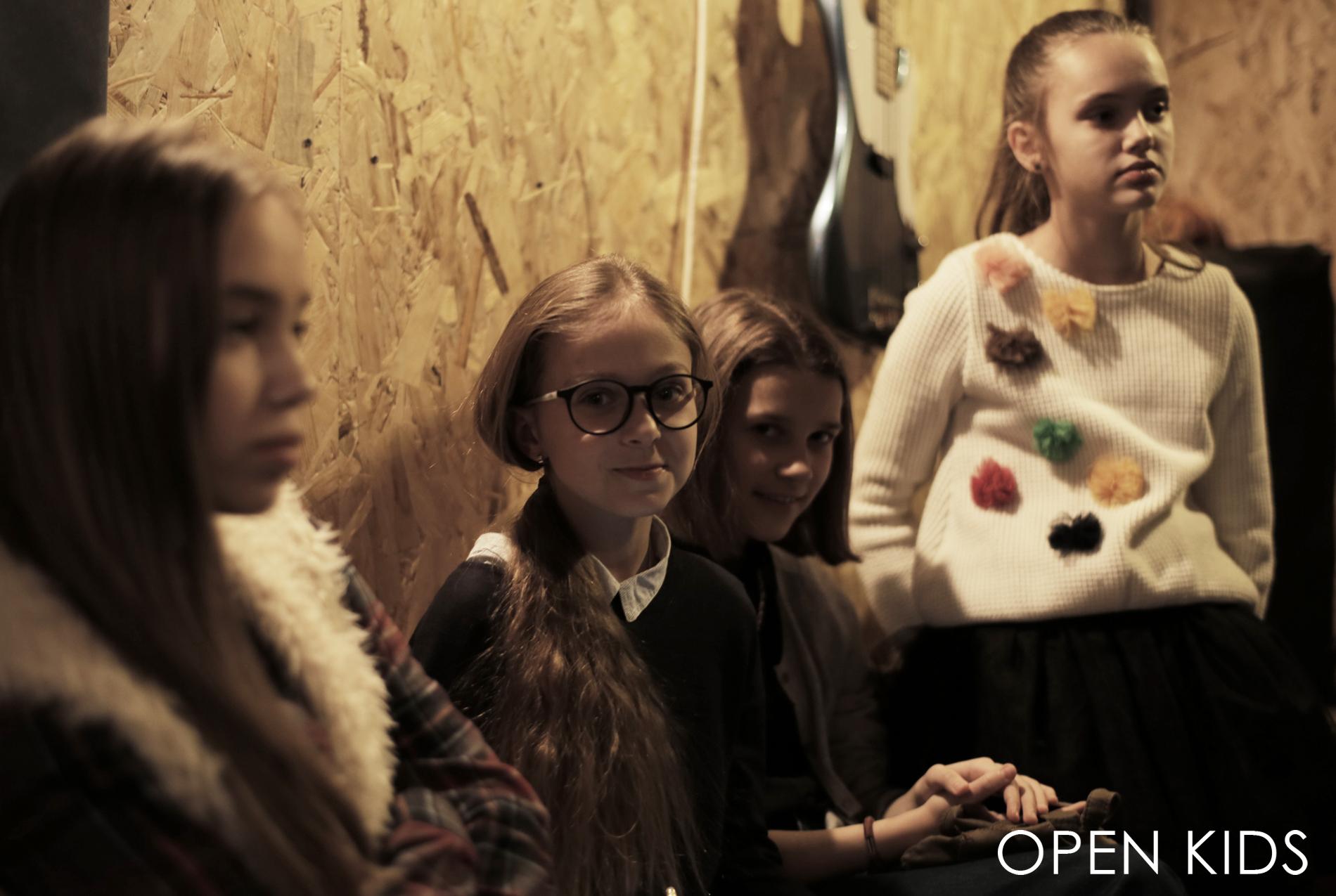 Видеоурок open kids не танцуй - 7c